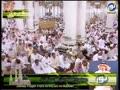 نماز وخطبه جمعه -عبدالمحسن قاسم-بزرگواری و کرم